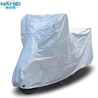 防雨防晒防水踏板摩托车罩电动电瓶车车衣车套隔热通用