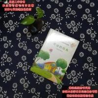 【二手旧书9成新】儿童文学金砖作家自选集:可怕的玩具(李楚楚作品精选集)9787516806739