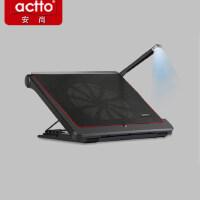 actto安尚笔记本散热支架(笔记本角度可调,LED照明灯,静音大风扇,12~17�急始潜臼视�),笔记本散热底座NBS