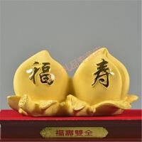 金寿桃摆件送老人老年人生日礼物实用60 70 80 90大寿祝贺寿礼品