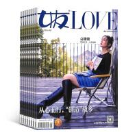 女友(原女友家园)杂志 时尚女士期刊杂志图书2020年四月起订阅 杂志铺 杂志订阅