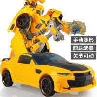 变形玩具金刚擎天之柱大黄蜂变形机器人男孩儿童玩具变身汽车模型 大黄蜂 约35cm【声光版,配】