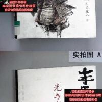 【二手旧书9成新】丰臣秀吉(上下册)9787536691896