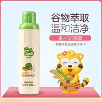 小浣熊婴儿奶瓶清洁剂果蔬清洗液浓缩型300ml