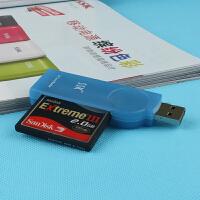 USB高速读卡器单反相机CF卡专用读卡器琥珀
