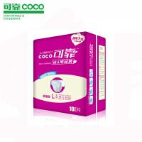 [当当自营]COCO可靠 成人纸尿裤  10片 超值型L