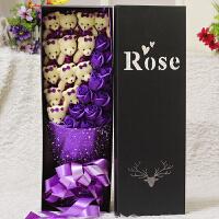情人节礼物花束康乃馨女友生日礼物仿真假花肥皂香皂花礼盒玫瑰花 紫红色 13小熊+14朵花