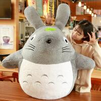 六一儿童节520可爱龙猫公仔毛绒玩具布娃娃睡觉抱枕玩偶女孩懒人韩国生日礼物女