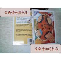 【旧书二手书9成新】全新真假小珍珠 /万素珍 贵州人民出版社