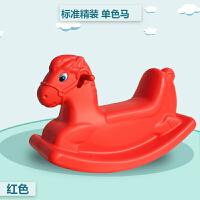 瑶瑶木马玩具 小木马可坐骑马车摇摇椅幼儿园婴儿童宝宝玩具18个月