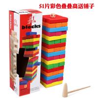 大号叠叠乐数字叠叠高层层叠抽抽乐积木儿童益智力桌游玩具