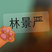 名字贴纸透明姓名贴纸防水定制小学生文具贴纸儿童标签幼儿园宝宝印名字贴