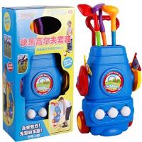 201811121110221243-6岁儿童室内高尔夫球杆套装 男孩宝宝户外健身运动子互动玩具