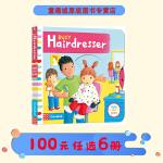 #Busy Hairdresser 系列 英文原版 忙碌的理发师 纸板机关操作活动书 幼儿启蒙学习 亲子教育互动学习