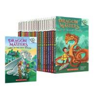 Dragon Masters 学乐大树系列 Scholastic Branches 英文原版8本套装 训龙士 初级桥梁章节书  6-9岁