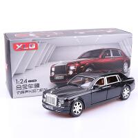 劳斯莱斯幻影汽车模型合金仿真车模收藏摆件儿童回力玩具车 黑色 劳斯莱斯盒装