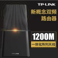 TP-LINK TL-WDR5630 1200M双频千兆11AC无线路由器,无线双频路由器TP WDR5620升级款,