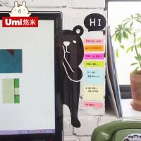 umi可爱桌面电脑屏幕便签贴板显示器侧面备忘便利留言板创意文具
