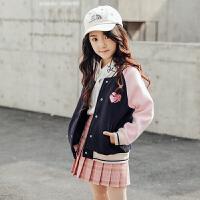 女童棒球服外套秋装中大儿童春秋季长袖上衣