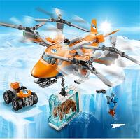 兼容乐高积木男孩子极地探险系列城市飞机破冰船基地拼装积木玩具礼物