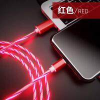 苹果流光数据线oppo网红发光充电线快充vivo抖音同款iPhone手机跑马灯type-c 苹果红色2M智能断电 炫酷