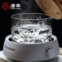 唐丰家用电陶炉消毒锅玻璃带盖茶洗可蒸煮的杯洗电热茶炉透明水盂