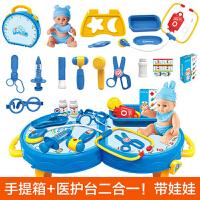 博娃 儿童过家家医生玩具 宝宝仿真医护箱工具组救护台送娃娃