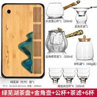 【好店】【好店】玻璃茶具套装日式功夫茶杯简约透明办公室用小套茶盘泡红茶壶家用