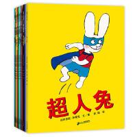 超人兔系列(平�b10��,�碜苑��、�L靡世界的�L本,一套好玩、好笑、不板著�孔�f教的教育�L本)