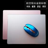 铝合金苹果鼠标垫 夏天金属苹果笔记本电脑办公游戏鼠标垫