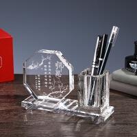 水晶笔筒定制摆件毕业季留念送男女老师创意礼品同学聚会纪念品