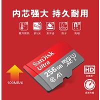SanDisk/闪迪 至尊高速 TF 16G Class10 30M/S 手机内存卡