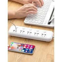 多功能插座面板多孔插板带线排插USB家用长线插板智能多用插排