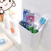创意吸盘式牙刷架浴室卫生间牙刷盒家居儿童情侣壁挂放牙膏架子浴室配件洗漱收纳置物盒 两片魔力贴+吸盘