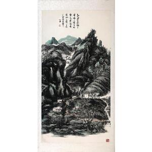 沈阳美协会员  刘海武(山水)已托裱ZH86
