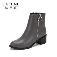 Daphne/达芙妮冬新款经典圆头保暖加绒金属拉链短靴女-