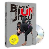 [二手9成新]巴西柔术(书+DVD) (加) 德莱・飞利浦 (Drolet Philippe)著 9787546413