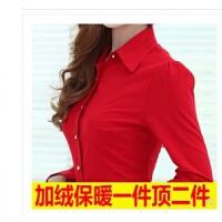 秋冬新款加厚衬衣女职业装韩版大码打底保暖衬衫女加绒长袖工作服
