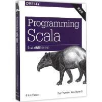 Scala编程(第2版,影印版) (美)万普勒(Dean Wampler),(美)佩恩(Alex Payne) 著