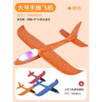 泡沫飞机户外广场塑料回旋飞天玩具大号手抛儿童滑翔模型电动送小孩礼物
