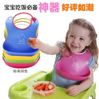 大号立体婴儿围兜仿硅胶儿童吃饭兜 口水巾 宝宝围嘴防水食饭兜 天蓝色
