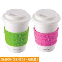 情侣杯陶瓷杯2个套装 马克杯带盖咖啡杯隔热杯370ml 绿色+粉色 硅胶盖