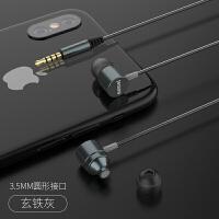 Type-C耳机TypeC接口小米8SE专用6X黑鲨Note3魔音入耳式Mix2S华为P20重低音 官方标配