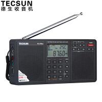 德生 PL398MP全波段收音机 立体声收音机 MP3播放功能(SD卡) 英语四六级专用