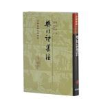 樊川诗集注(精)(中国古典文学丛书)