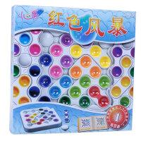 小乖蛋 桌面游戏 逻辑思维迷宫游戏益智儿童玩具 红色风暴 0086