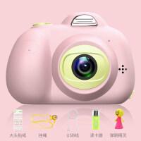儿童照相机宝宝玩具仿真相机mini小单反可拍照相机男女孩抖音