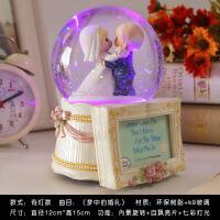 毕业季礼物水晶球音乐盒情侣结婚礼物创意摆件音乐盒带灯旋转祝福相框送情侣