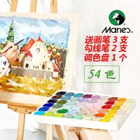 马利新型果冻水粉颜料54色学生浓缩广告画颜料考试颜料套装