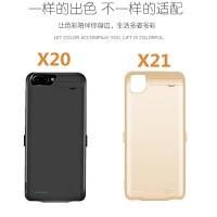 VIVO X21背夹电池 步步高X20A无线充电宝手机壳x20plus电源